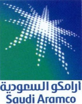 Photo of آرامكو السعودية