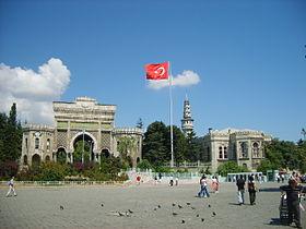 Photo of الجامعات الحكومية التركية التي تقبل بنتيجة امتحان يوز لجامعة اسطنبول