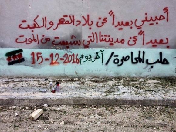 Photo of الثورة لا تفنى ولا تُخلق من العدم