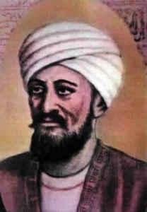 Photo of موشح أيها الساقي – ابن زهر الحفيد
