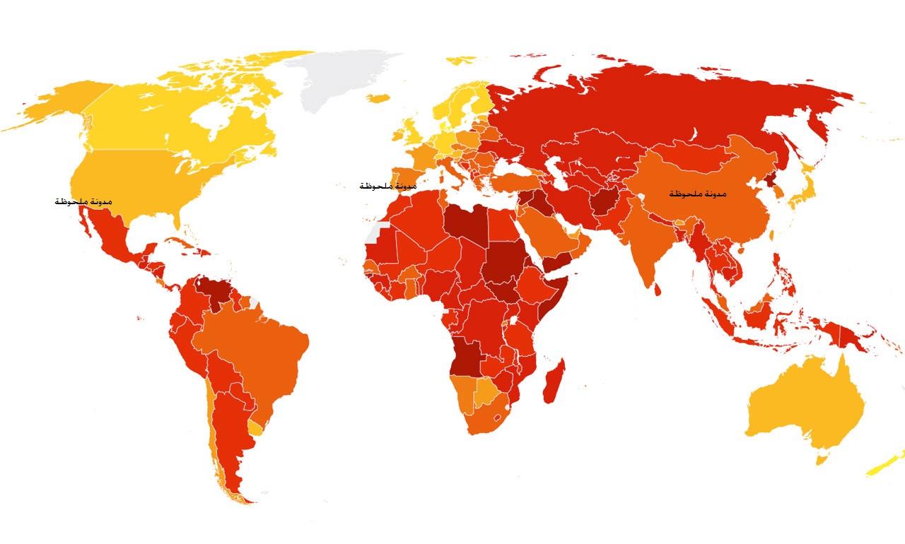 Photo of ترتيب الدول حسب مؤشر الفساد العالمي 2017