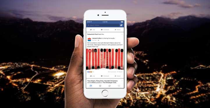 Photo of فيس بوك تعلن عن ميزة البث المباشر للصوت
