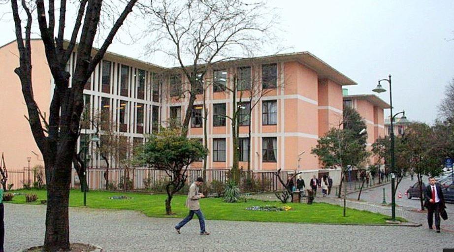 Photo of مديرية التربية في اسطنبول