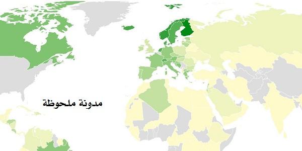 Photo of خريطة العالم وفقاً لكمية احتساء القهوة لدى الشعوب