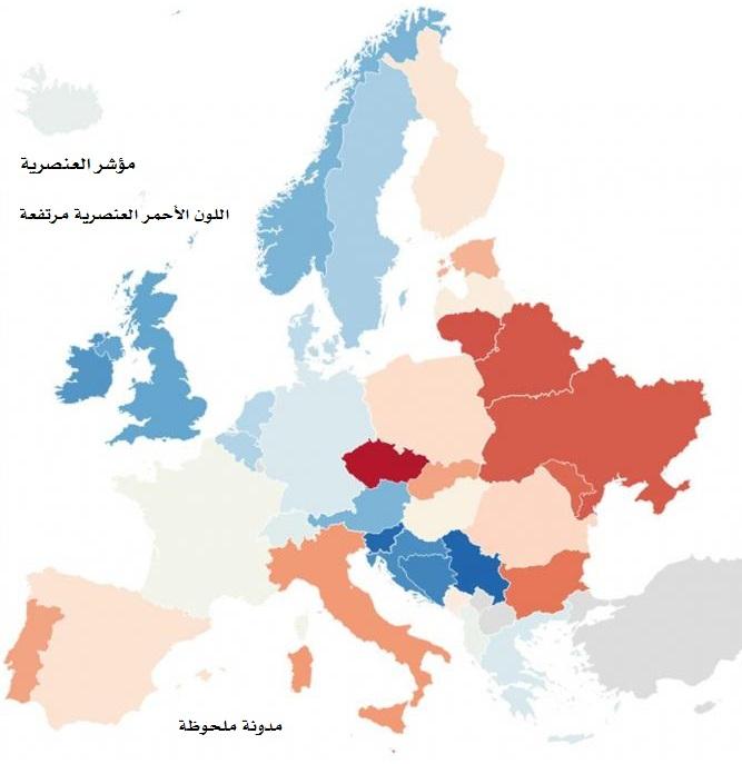 Photo of مؤشر العنصرية في أوربا