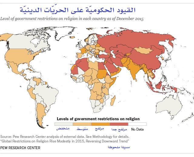 Photo of مؤشر الحرية الدينية 2017