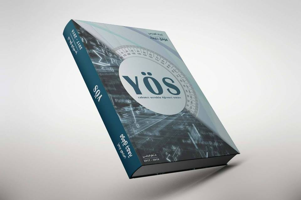 Photo of كتاب YÖS عربي لأول مرة في تركيا