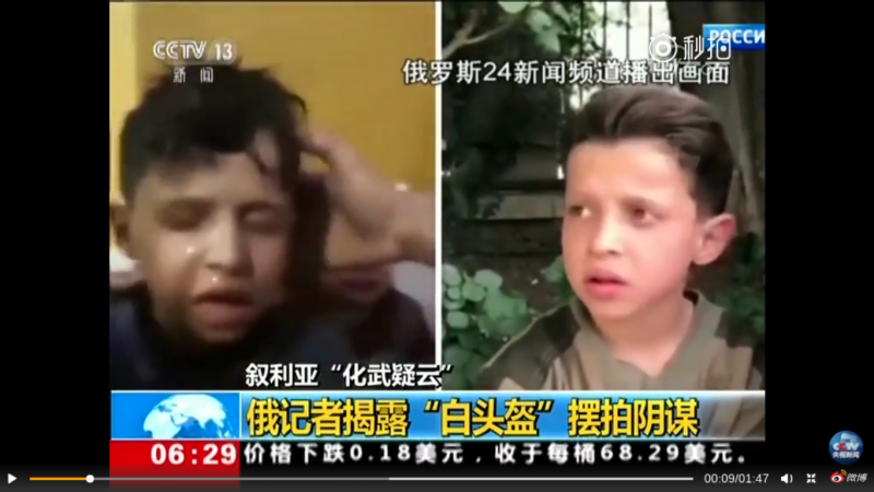 Photo of التلفزيون الصيني الرسمي يعتمد الرواية الروسيّة للمحنة السوريّة، قائلًا إنّ الهجمات الكيميائيّة مفبركة