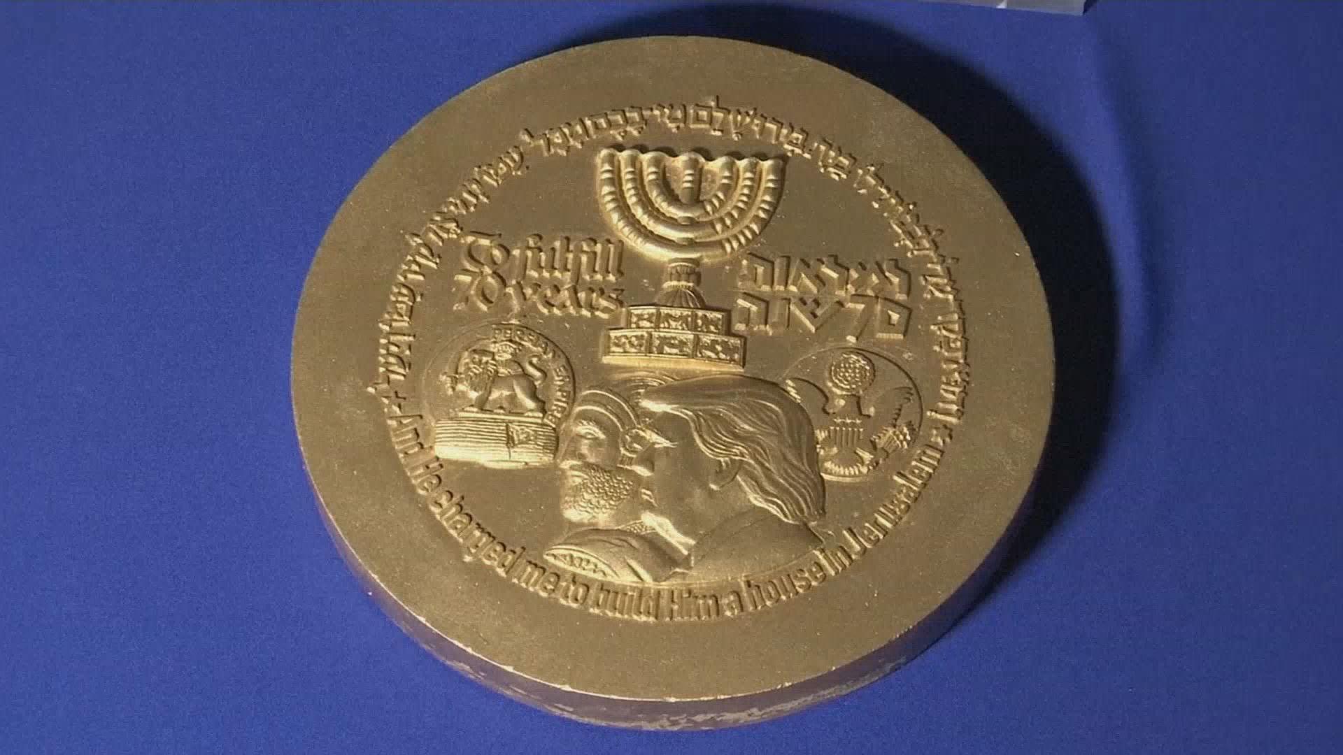 Photo of حقيقة إصدار إسرائيل لعملة معدنية عليها صورة ترمب