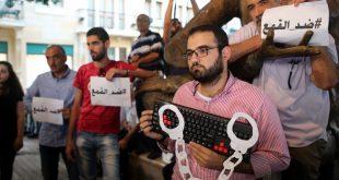 مظاهرة بتاريخ 24 تموز/يوليو ضد الاعتقالات لناشطي وسائل التواصل الاجتماعي في لبنان. تصوير حسن شعبان، مستخدمة بإذن.