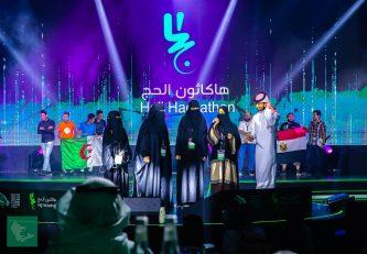 Photo of هاكاثون الحج، إنجاز جديد للمرأة السعودية في أكبر تجمع للمبرمجين