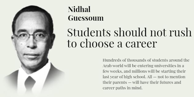 Photo of يجب على الطلاب عدم التسرع في اختيار المهنة