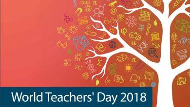 Photo of اليوم العالمي للمعلمين 5 تشرين الأول/ أكتوبر 2018