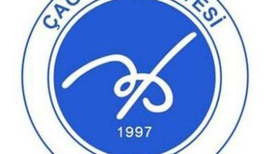 Çağ Üniversitesi logo