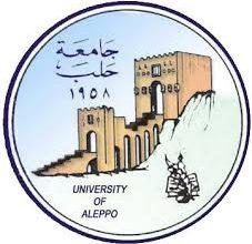 Photo of جامعة حلب