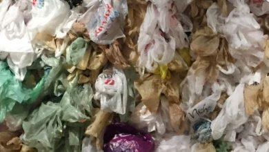 اكياس البلاستيك