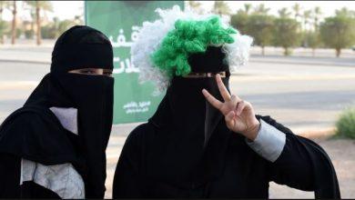 Photo of السعودية تسمح للمرأة بالموت دون إذن وليِّ أمرها