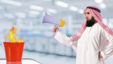 Photo of تعطّل جهاز إطفاء النار بالتكبير بعد ثبوت ضعف الحديث المُلهِم لبراءة الاختراع