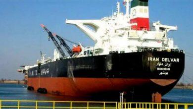 Photo of من يشتري النفط الإيراني