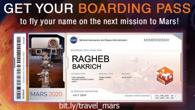 احجز تذكرتك إلى المريخ