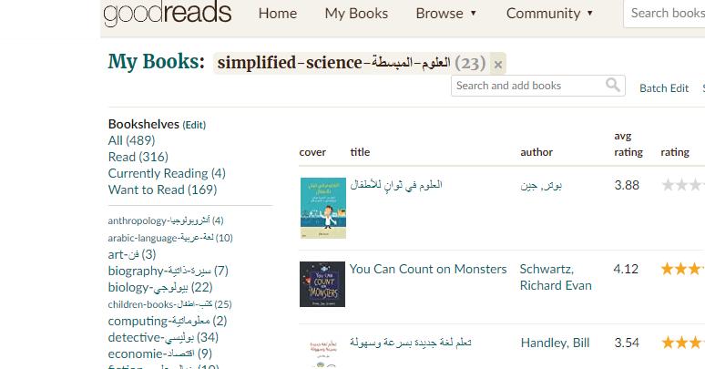 ما هي كتب العلوم المبسطة التي تنصحني بقراءتها؟