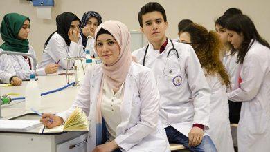Photo of الجامعات التي تدرس الطب في تركيا