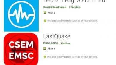 تطبيق رصد الزلازل