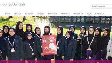 Photo of مدرسة توحيد الإسلام للبنات تحرز المركز الأول على مدارس إنكلترا