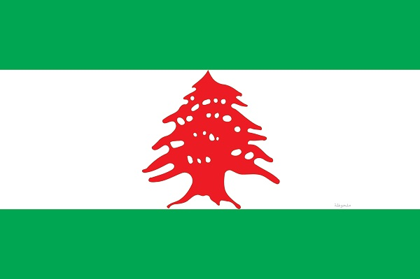 علم الجيش اللبناني الحر