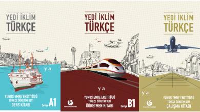 Photo of كتب تعليم اللغة التركية يونس إمره Yedi iklim