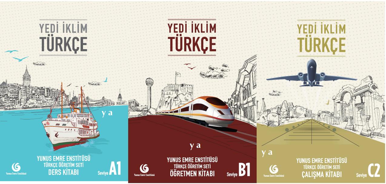 كتب تعليم اللغة التركية يونس إمره Yedi iklim
