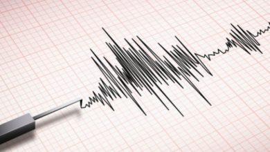 أقوى الزلازل في العالم منذ عام 1900