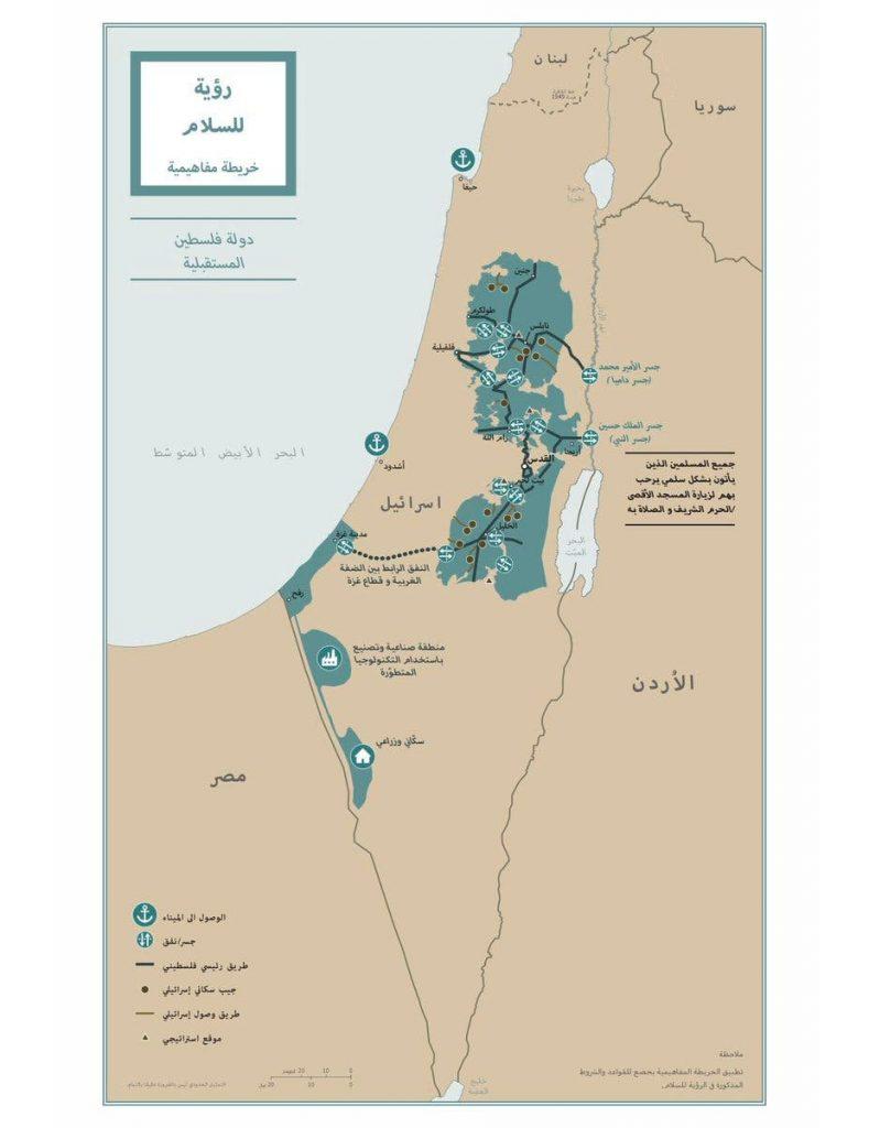 خريطة ترمب
