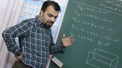 Photo of كيف يمكن للرياضيات أن تخدم المجتمع؟
