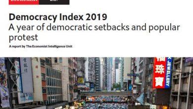 Photo of مؤشر الديمقراطية العالمي 2020