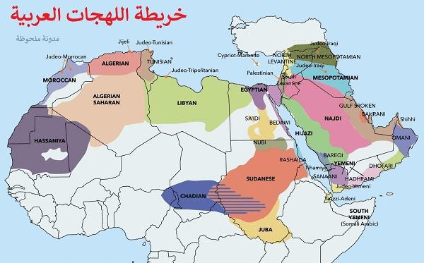 خريطة اللهجات العربية