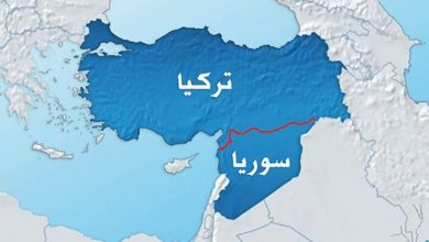Photo of ما حقيقة أن هناك إتفاقية وقّعت عليها تركيا منذ 100عام و ستنتهي عام 2023، وما أهمية هذه الإتفاقية و تأثيرها على سوريا؟