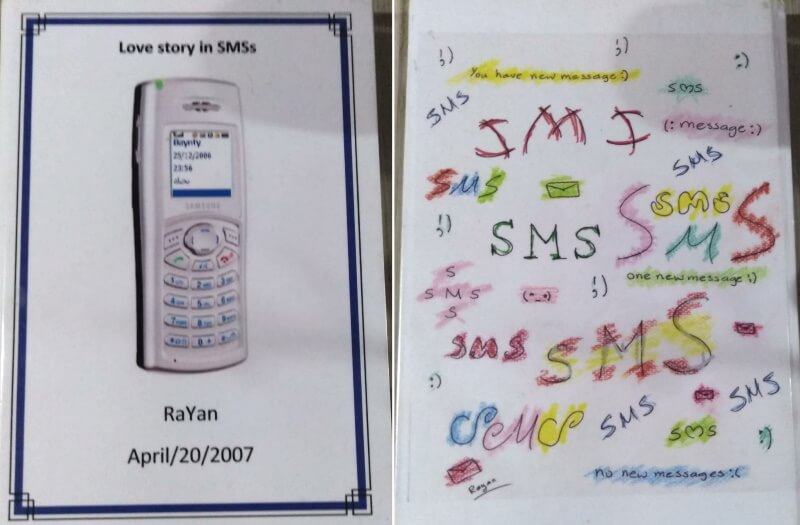 غلاف كتاب Love story in SMSs لراغب بكريش وبيان الجاسم